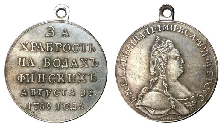 Картинки по запросу екатерина ii крест и медаль за взятие измаила