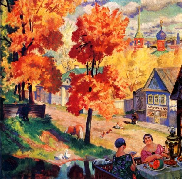 Осенний дворик - Страница 3 Image001