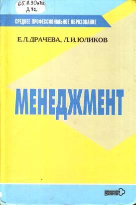 Гдз по Геометрии 7 Класс Ладыженская