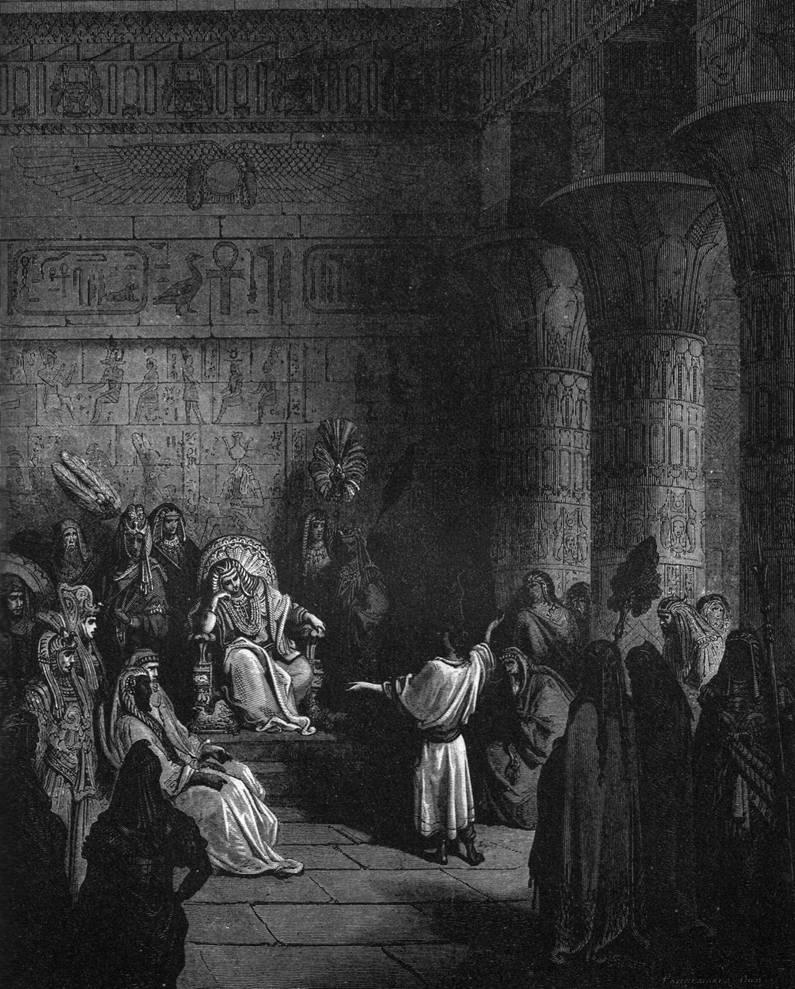 Иосиф объясняет сны фараону