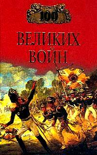 http://www.bibliotekar.ru/encW/100/index.files/image002.jpg