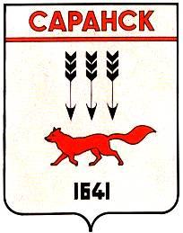 фото герб саранска