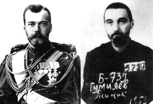 http://www.bibliotekar.ru/gumilev-lev/67.files/image001.jpg
