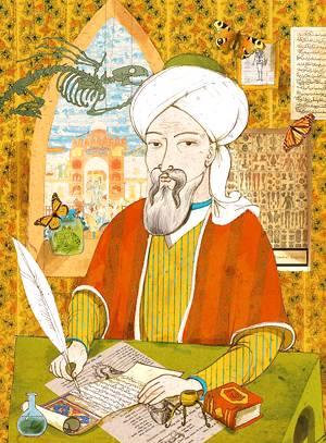 ибн сина канон врачебной науки скачать