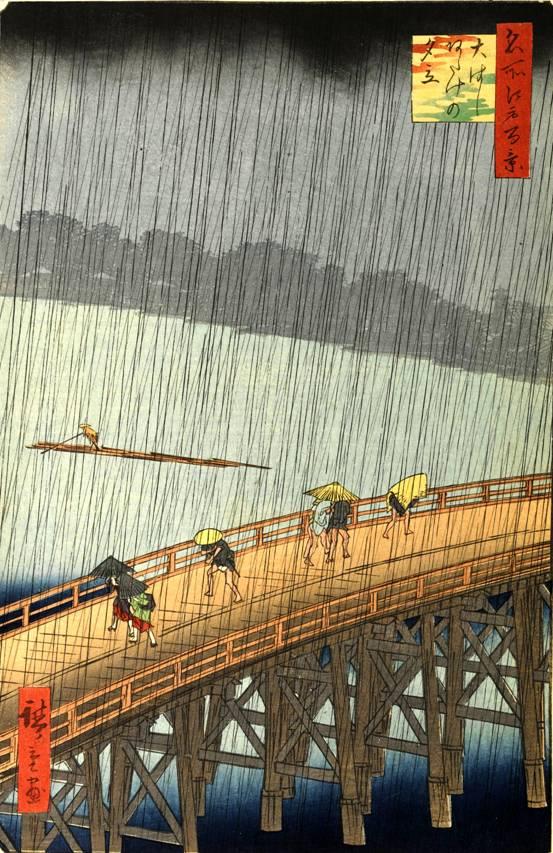 Ливень над мостом