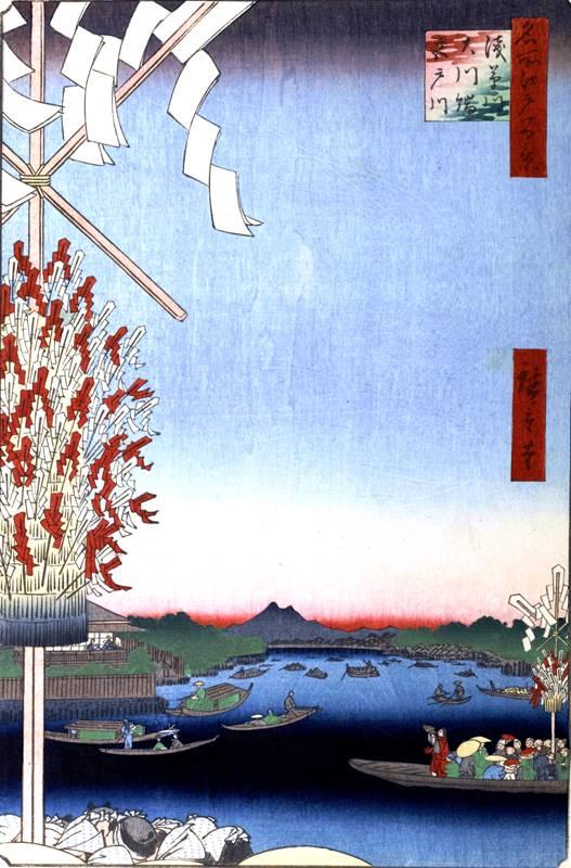Слияние рек Асакусы и Мияты