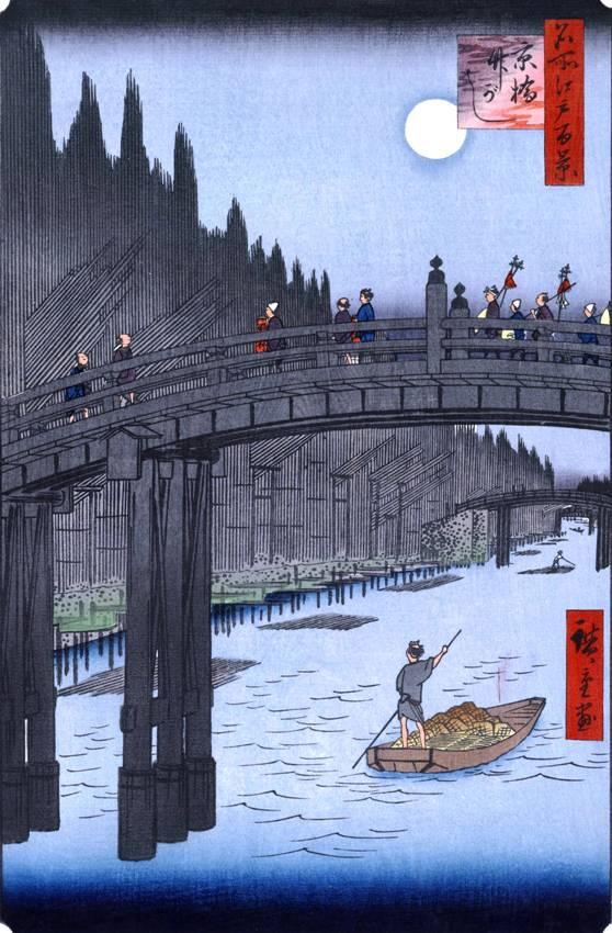 Бамбуковая стена и мост