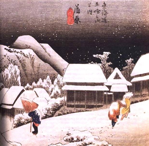 Пятьдесят три станции дороги Токайдо