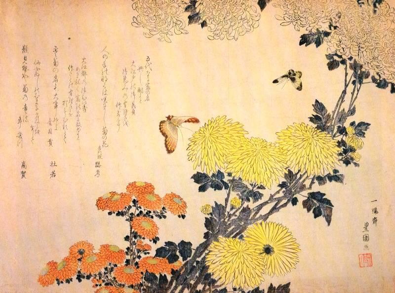 Название картины цветы и бабочки