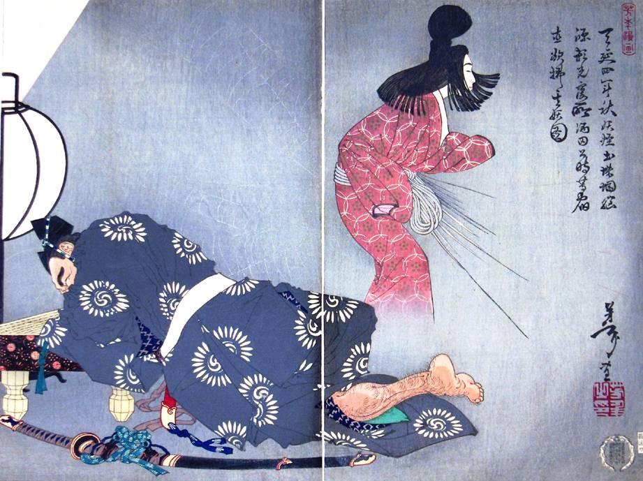 http://www.bibliotekar.ru/k92-Yoshitoshi/19.files/image002.jpg