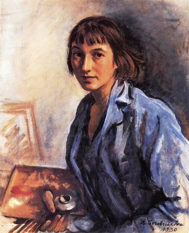 http://www.bibliotekar.ru/k94-Serebryakova/52.files/image002.jpg