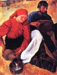 Картина Серебряковой Обед