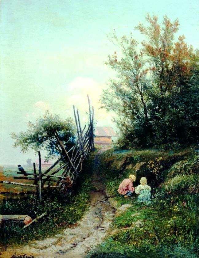 Пейзаж с деревенскими детьми