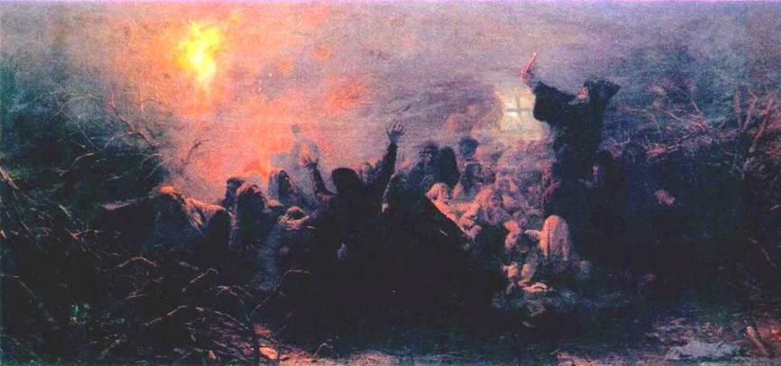 Картина Мясоедова Самосожигатели