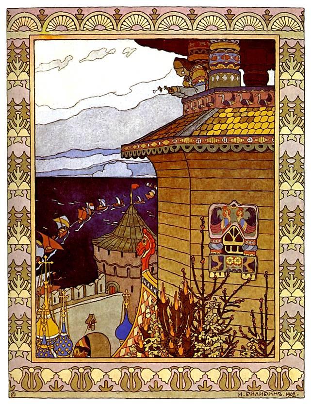 Русские сказки иллюстрация к сказке