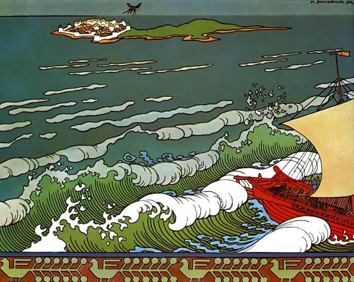 Уральский академический филармонический оркестр.  Дирижеры Энхэ, Алексей Доркин.