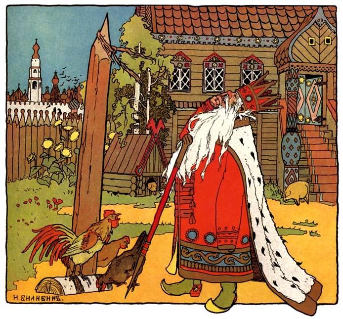 Картинки из сказок - 70e