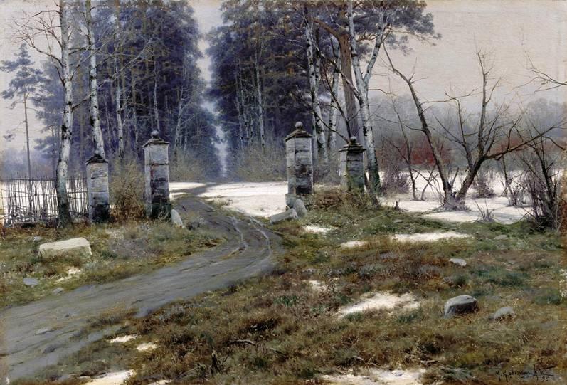 Название картины пейзаж