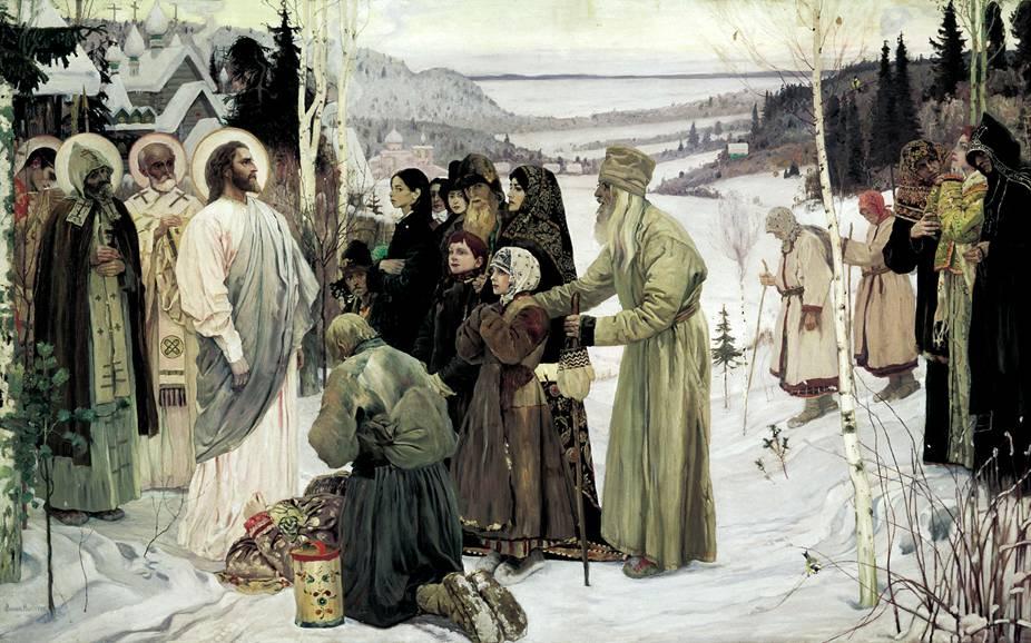 Название картины святая русь