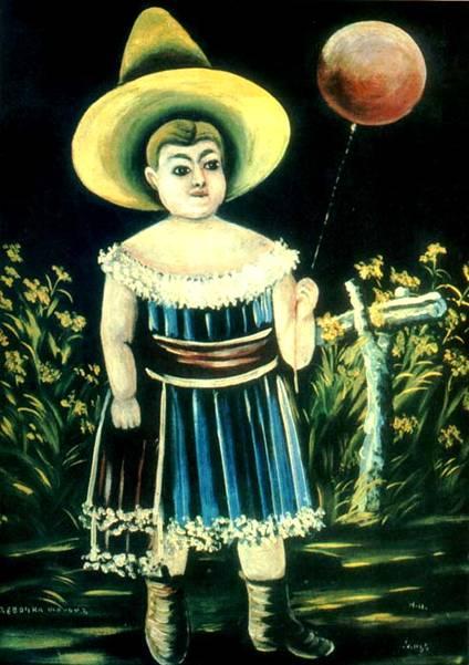 Девочка с шариком
