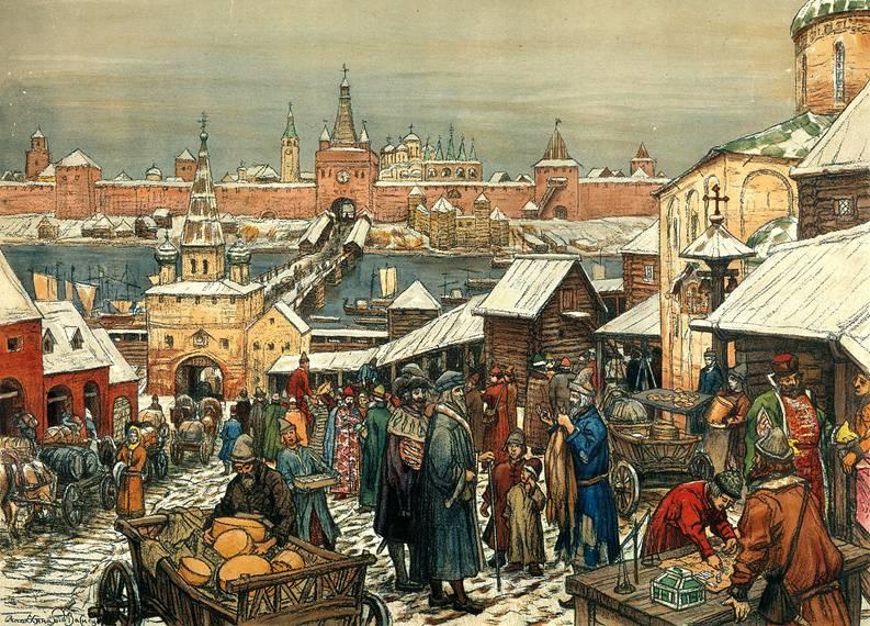 Название картины новгородский торг
