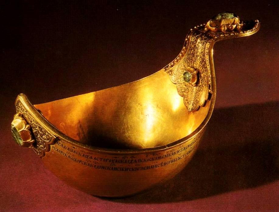 Золотой ковш подарок Петра 1