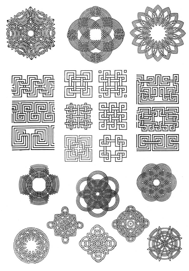 Этот орнамент состоит в... Геометрический орнамент формирует линейные, пространственные композиционные системы.
