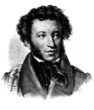 Реферат на тему а с пушкин биография 2167