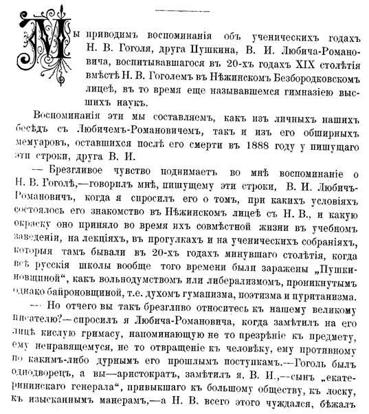 http://www.bibliotekar.ru/reprint-101/1.files/image001.jpg