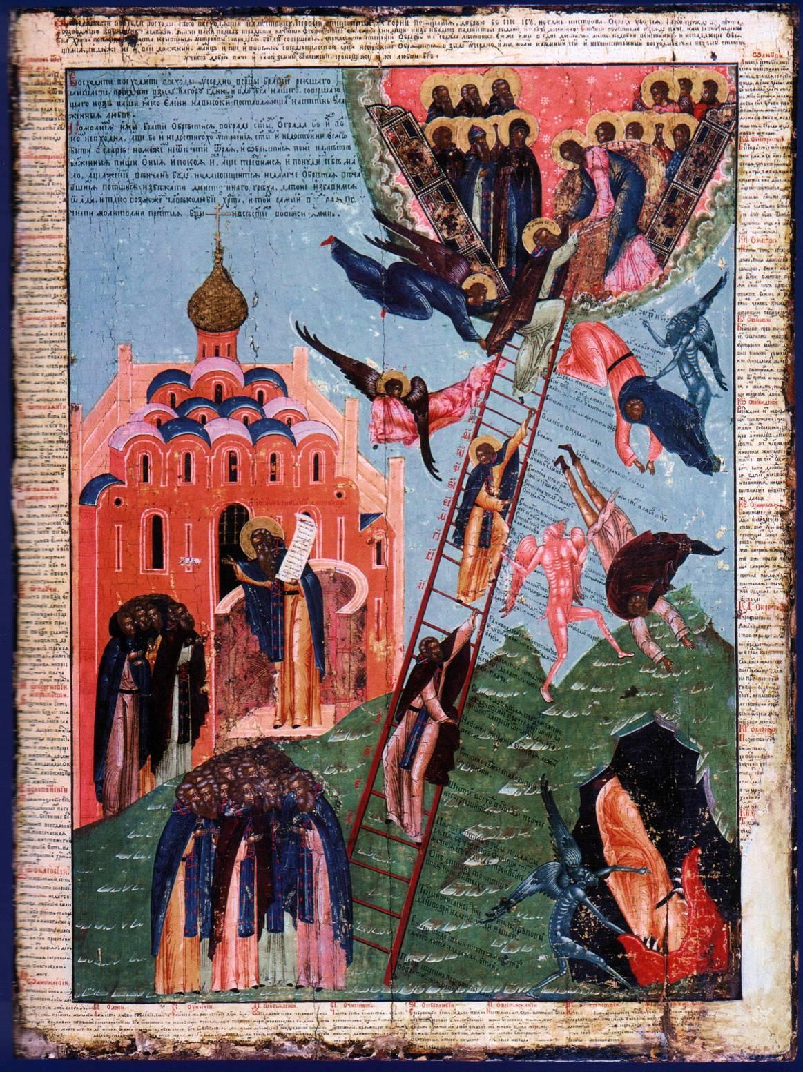 Святые Русской Православной старообрядческой Церкви