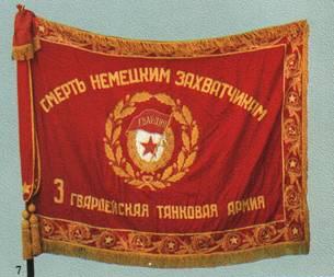 http://www.bibliotekar.ru/rusOrden/55.files/image002.jpg
