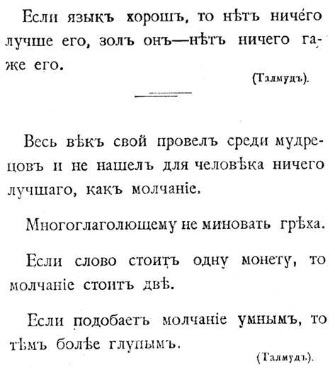 http://www.bibliotekar.ru/rusTolstoy/114.files/image001.jpg