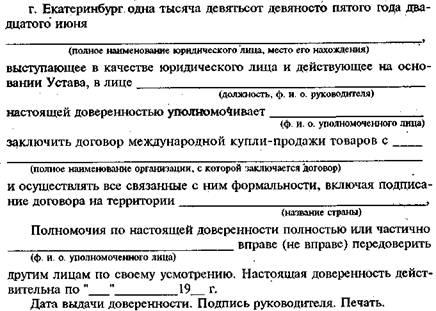 Нотариус удостоверяет как раз подпись — поэтому придется переподписывать.